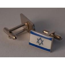 Israeli Flag Quality Enamel Cufflinks
